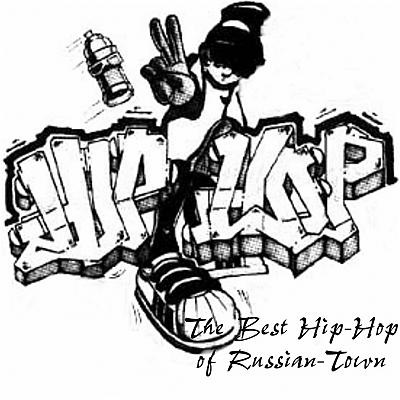 хип-хоп скачать картинки